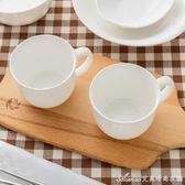 隆達骨瓷 純白國歐馬克杯 實用簡約辦公室水杯骨瓷奶杯艾美時尚衣櫥