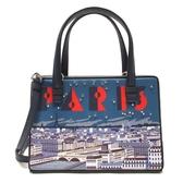 LOEWE 羅威 海軍藍巴黎風景手提肩背兩用包 postal paris small bag 【BRAND OFF】