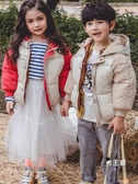 兒童羽絨服 加厚棉棉服男童女童短款棉襖中小童秋冬外套寶寶保暖棉衣