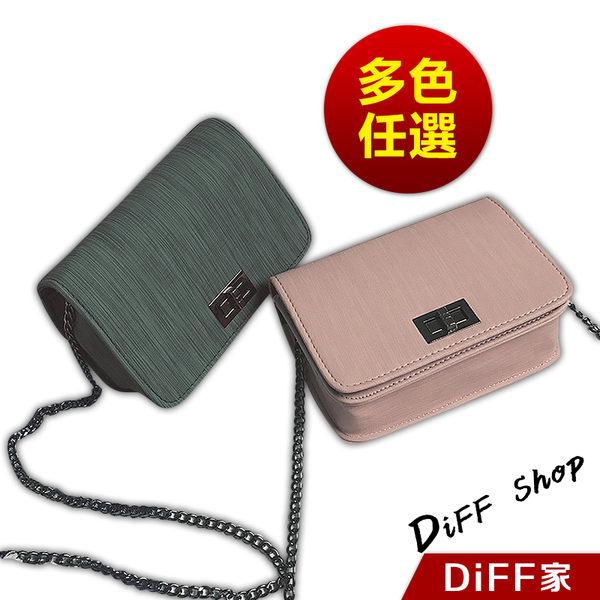 韓版簡約單肩鏈條斜跨包 小方包 側背包 女包 小包包 單肩包 後背包 【DIFF】