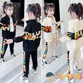 女童秋裝套裝韓版中大童兒童女孩運動兩件套【淘嘟嘟】