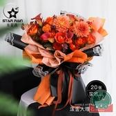 【20張/包】潑金大理石紋藝術紙OPP膜鮮花包裝紙花束材料花店花藝【福喜行】