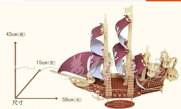 【協貿國際】3D立體拼圖加勒比海盜船仿真模型