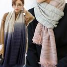 雙色漸層流蘇圍巾/披肩 3色【Q1424167】