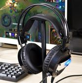 耳機 友柏 A10電腦耳機頭戴式耳麥電競網吧游戲絕地求生吃雞帶麥話筒cf【快速出貨八折搶購】