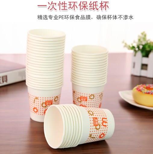 [協貿國際]  一次性紙杯茶藝熱水杯環保型茶水杯 (100個杯)