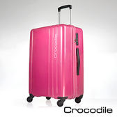 Crocodile 鏡面旅行箱含TSA鎖-薔薇桃-24吋  0111-6024-12