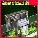 魚缸過濾器森森壁掛式過濾器三合一外置魚缸...