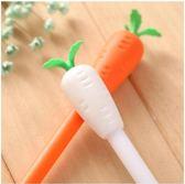 新品 胡蘿蔔 造型 中性筆 可愛 卡通 簽字筆 水性筆 可擦