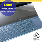 【Ezstick】ASUS UX582 UX582LR ScreenPad 適用 靜電式筆電LCD液晶螢幕貼 (霧面)