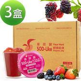 SOD-Like酵素吸凍_桑椹口味 X3盒【大晉酵素】