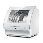 【Haier 海爾】小海貝全自動洗碗機(白色)