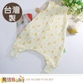 嬰兒睡袍 台灣製三層棉厚保暖嬰兒睡袋 魔法Baby