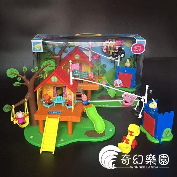 小豬游樂場園佩奇樹屋房子仿真過家家玩具粉紅豬小妹森林城堡音樂-奇幻樂園