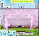 蚊帳 蚊帳學生宿舍0.9米單人1.2米床寢室上鋪下鋪通用家用單門1.8m1.5m【快速出貨八折搶購】