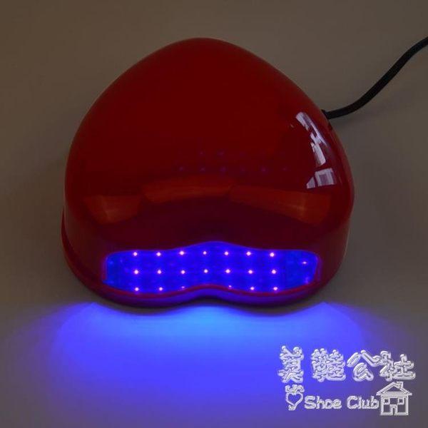 迷你指甲油烘幹光療機 初學者心形LED光療烤燈 BS20256『美鞋公社』