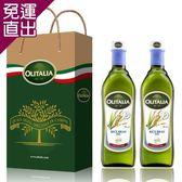 Olitalia奧利塔 玄米油禮盒組750mlx2瓶【免運直出】