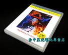 【PS3原版片 可刷卡】☆ 惡魔獵人4 DMC4 ☆【Best英日文亞版 中古二手商品】台中星光電玩