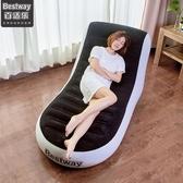 懶人充氣沙發 單人沙發臥室榻榻米簡易飄窗椅豆袋折疊沙發 【免運】