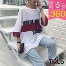 短T -Tirlo-IG火熱袖口拼接寬鬆短T-兩色(現+追加預計5-7工作天出貨)