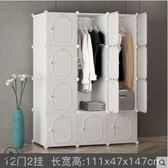 簡易衣櫃簡約現代經濟型實木板式省空間臥室組裝塑料布衣櫥推拉門igo 貝芙莉