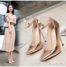偽娘鞋 14cm腕帶尖頭電鍍跟大碼四季男反串女高跟鞋偽娘CD41424344金色 618大促銷