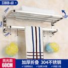 毛巾架不鏽鋼浴巾架304衛浴五金掛件 浴室置物架2層衛生間毛巾桿