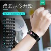 智慧手環適用華為智慧手環運動監測心跳血氧檢測彩屏通用情侶手錶多功能3 聖誕交換禮物