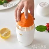 日本進口手動榨汁機小型榨汁杯橙子便捷迷你手搖檸檬果汁杯壓汁器七色堇