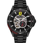 Scuderia Ferrari 法拉利 Pilota 賽車手機械錶-黑/45mm FA0830602
