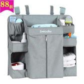 sweeby嬰兒床掛袋收納袋床頭尿布收納置物架床邊置物袋通用可水洗