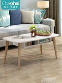 簡易小茶幾現代簡約客廳橢圓茶幾北歐經濟型沙發桌迷你小戶型茶幾QM 依凡卡時尚
