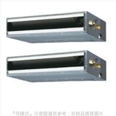 《全省含標準安裝》日立【RAM-50JK/RAS-22JK/RAD-28JK】變頻1對2吊隱式分離式冷氣
