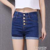 高腰排扣卷邊牛仔短褲女藍色彈力修身大碼熱褲韓200斤可穿學生潮-Ifashion