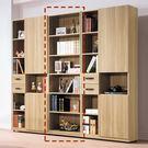 【森可家居】諾拉2尺書櫃 7HY495-...