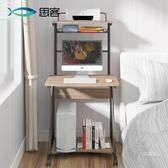 電腦桌思客電腦桌台式家用迷你可行動書桌簡約現代小戶型簡易桌子70cm【快速出貨】