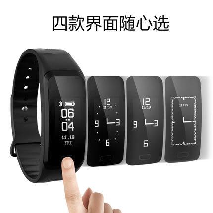 智慧手環運動手環 搖控拍照 翻腕亮屏智慧功能錶 資訊通知