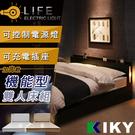 【床組】二代佐佐木 床頭增高加內崁式燈光(床頭片+床底) 標準雙人5尺-KIKY