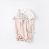 戴維貝拉女寶寶漢服連身衣2021夏季新款新生嬰兒國風純棉短爬服 幸福第一站