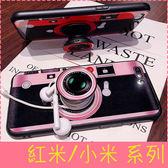 【萌萌噠】Xiaomi 小米8 6 A1紅米Note5 plus 網紅抖音復古相機 氣囊支架 鋼化玻璃殼 全包軟邊殼