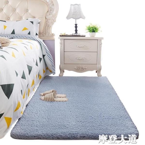 臥室床邊地毯客廳茶幾沙發毯房間滿鋪可愛ins公主灰色榻榻米地墊QM『摩登大道』