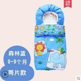 嬰兒防踢被 嬰兒新生兒睡袋0-9個月寶寶防驚跳兒童用品秋冬保暖加厚包被 LOLITA