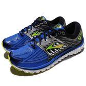 BROOKS 慢跑鞋 Glycerin 14 甘油系列 十四代 藍 綠 超級DNA動態避震科技 運動鞋 男鞋【PUMP306】 1102361D464