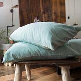 雙12盛宴 輕磨毛純棉枕套春秋日式簡約60支長絨棉全棉貢緞純色枕頭套一對