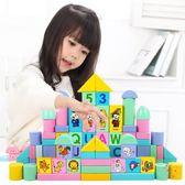 積木兒童積木玩具3-6周歲女孩寶寶1-2歲嬰兒益智男孩木頭拼裝7-8-10歲(1件免運)