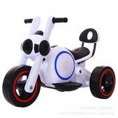 新款兒童電動摩托車贈品太空狗電動車三輪車腳踏車可充電電瓶車 萬客居