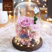 聖誕回饋 永生花禮盒玫瑰花玻璃罩母親節禮物送媽媽生日禮品送女友