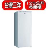 SANLUX台灣三洋【SCR-125F】125L直立式冷凍櫃 優質家電