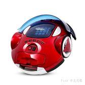 全智慧掃地機器人家用全自動一體機吸塵器拖地機 nm2629 【Pink中大尺碼】