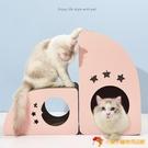 貓抓板磨爪器立式貓咪抓柱瓦楞紙窩耐磨貓玩具【小獅子】